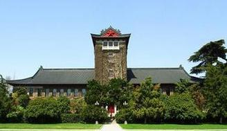 南京大学:在豫首招理科实验班
