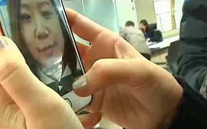 郑州公积金认证 刷脸只需30秒?