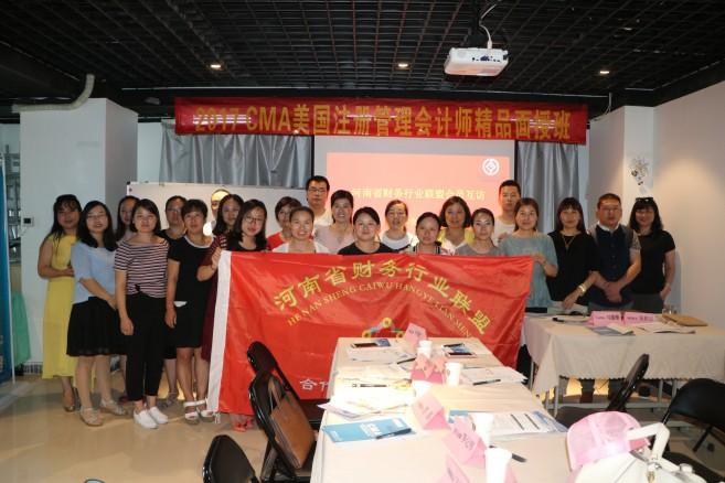 河南财务行业联盟会员互动