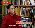 笔尖上的艺术——专访书法家刘安成