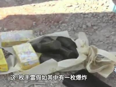 新闻现场:云南普洱一酒店惊现手榴弹
