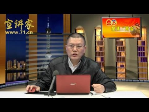 """张廷元:""""互联网+""""透露出的中国创新新局面"""