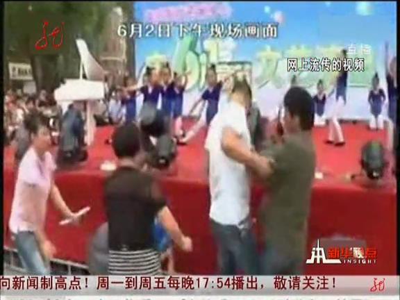 天津:发布虚假信息 女编辑被拘留