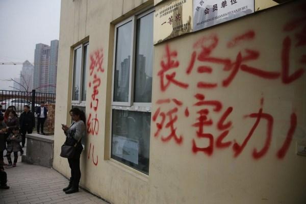 天津一幼儿园职工宿舍发生杀人案 5人死亡