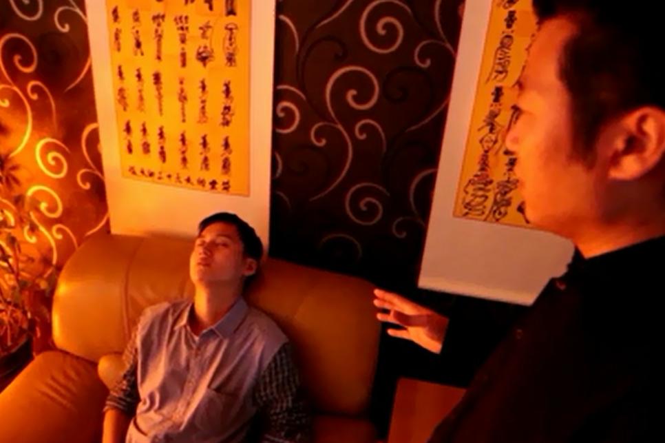 认识催眠术3:催眠一直在身边 额的神啊!