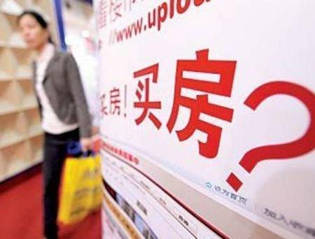 2015年中国住房价格风险排名:深圳第一北京第二