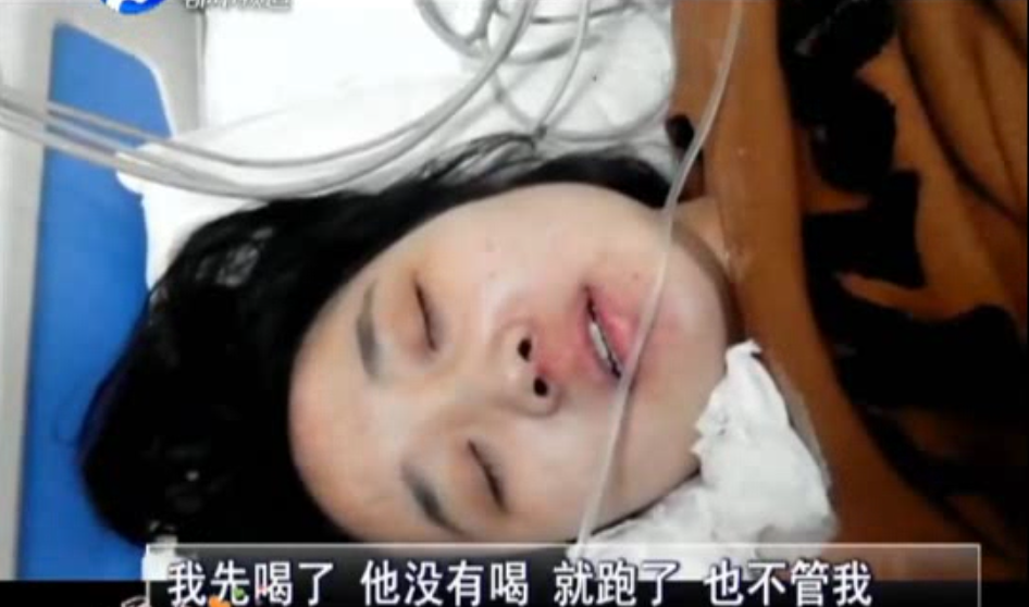 16岁少女与男友相约自杀临终视频