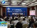 全国首家跨省域物流企业联盟在郑州成立