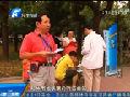 郑州地铁票价听证代表今日街头征集意见