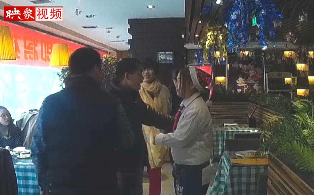 郑州表情:怀孕服务员遭遇蛮横顾客 恶言训斥......
