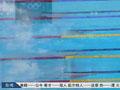 澳泳协禁止孙杨前往集训 中方表示毫不知情