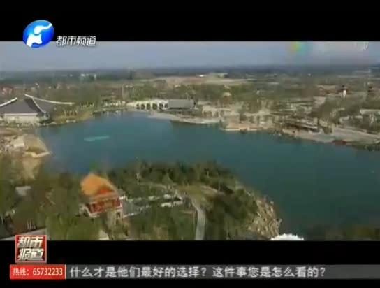 记者带你游览郑州园博园