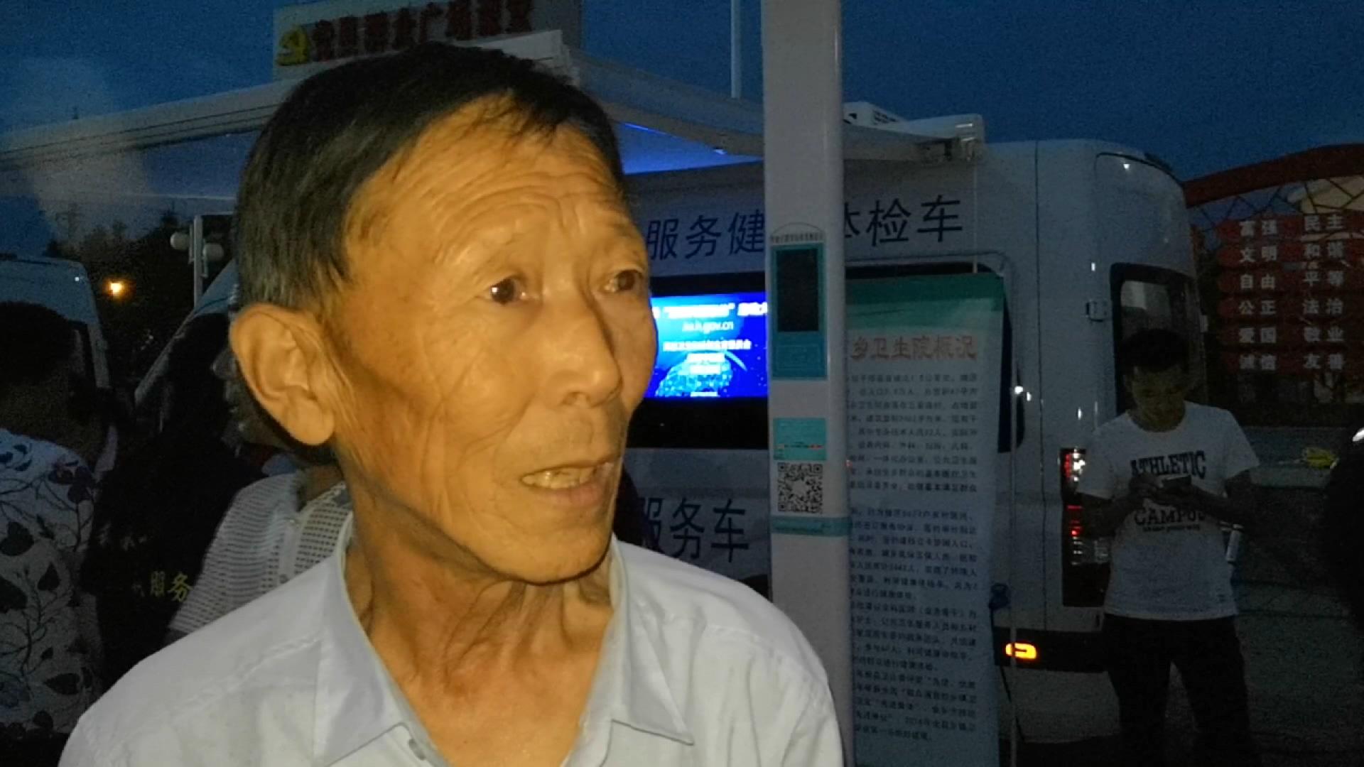 """""""互联网+医疗""""打造郏县模式让淅川移民搬得出、稳得住"""