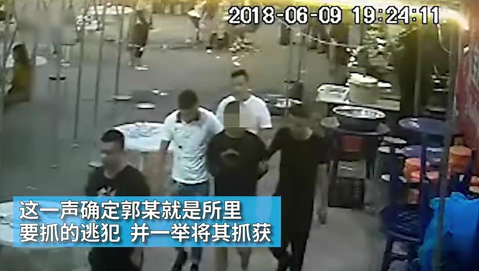 民警吃个大排档 意外抓获潜逃嫌犯