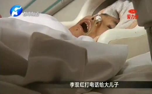 儿子捐献遗体救三人 父亲病倒何人助?