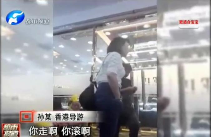 辉县数百老人香港遭强制购物并辱骂