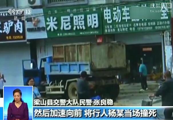 货车自动启动致行人被撞身亡