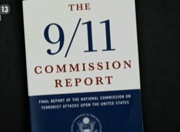 """""""9.11""""事件报告隐藏惊天秘密?"""