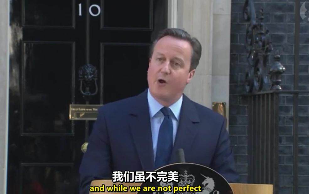 英国首相卡梅伦辞职演讲