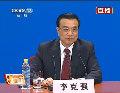 李克强谈起北京雾霾:心情很沉重