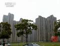北京一楼盘新推255套房源 半小时卖光