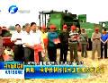 南阳:保护性耕作技术正在被农民接受