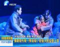 豫剧现代戏《焦裕禄》在省人民会堂上演