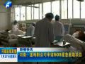 河南:困难群众可申请SOS紧急救助项目
