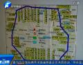 郑州BRT将开进三环 征集市民意见