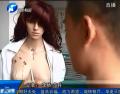 濮阳小伙 竟是职业催乳师