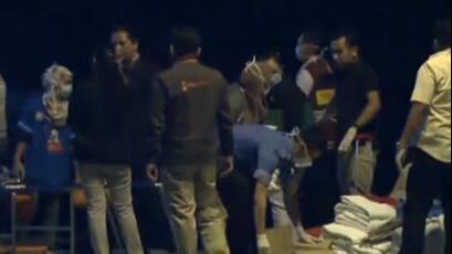 载有28名中国游客的船只翻沉