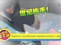谢霆锋王菲11年后再现世纪拖手 窦靖童支持母亲选择