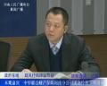 中华保险河南分公司副总经理窦谡亚谈保险定损理赔