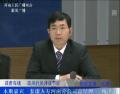 泰康人寿河南分公司总经理甄洪流谈完善服务质量