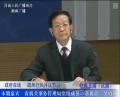 河南省管局巡视员吴勇进谈建设节约机关