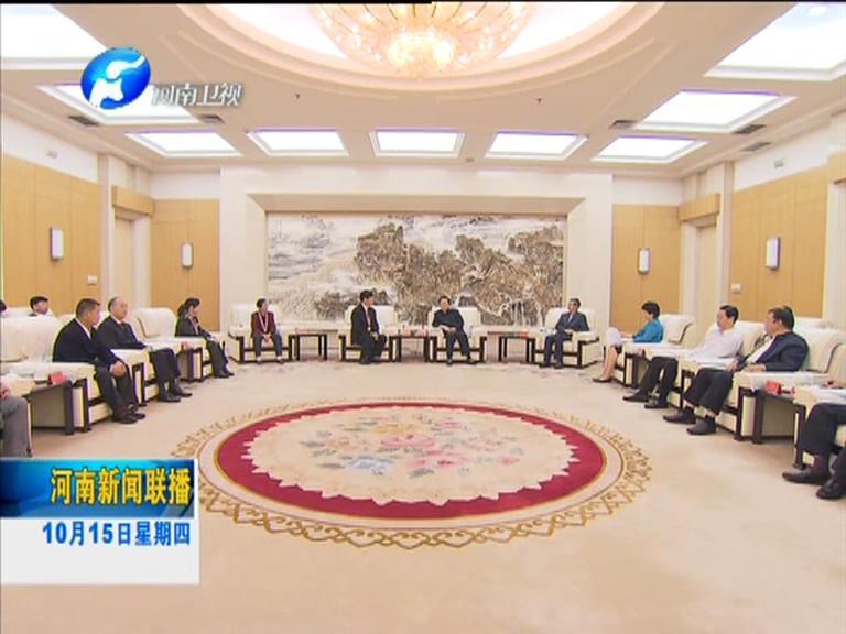 郭庚茂接见河南省第五届全国道德模范及提名奖获得者