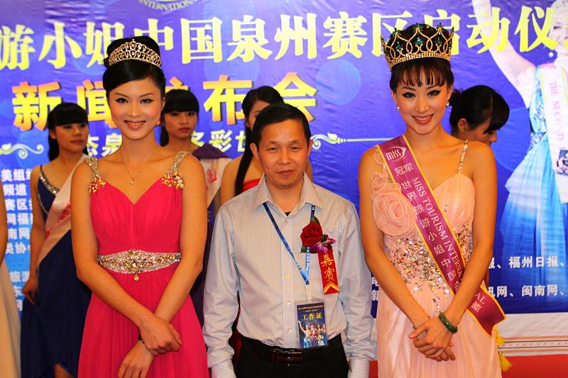 2014年41届中国福建泉州赛区新闻发布会