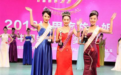 2013世界旅游小姐中国总决赛晚礼装展示环节