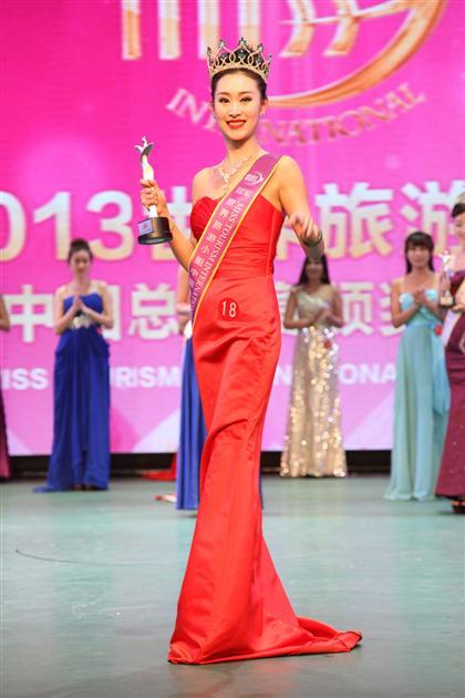 2013世界旅游小姐中国总决赛冠军刘萌精彩回放