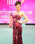 杨雪晚礼装展示环节