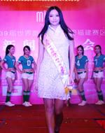 世界旅游小姐中国区冠军