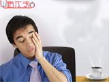 办公族干眼症预防手册