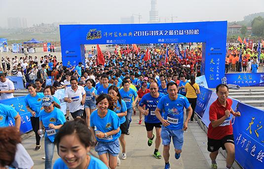 跑步 我也想这么玩 寻找天之蓝周口站6月11日开跑