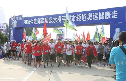 都市频道奥运健康走 南阳站和新乡站7月2日同时开走