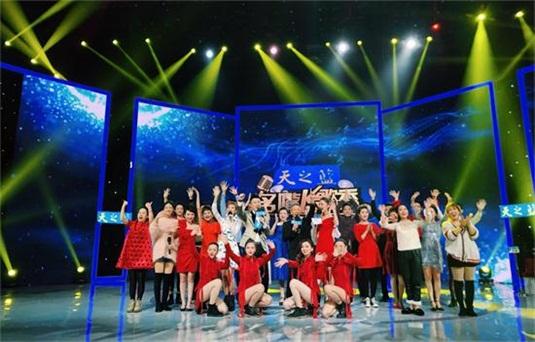 第四季《名嘴K歌秀》总决赛落幕 跨年欢乐盛典迎新年