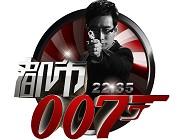 都市007