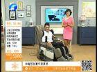 20140107欢腾购物-荣耀智能豪华按摩椅750064