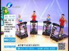 欢腾购物--威宇豪华多功能电动跑步机750076