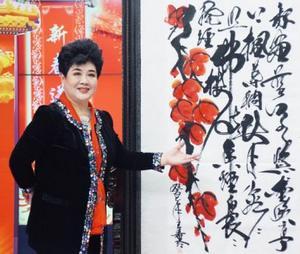 """公司特聘请国家一级著名豫剧演员王希玲作为春节期间""""欢腾购物""""形象大使"""