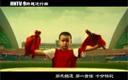 新农村频道宣传片